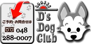 logotype-banner310_150_33.16K